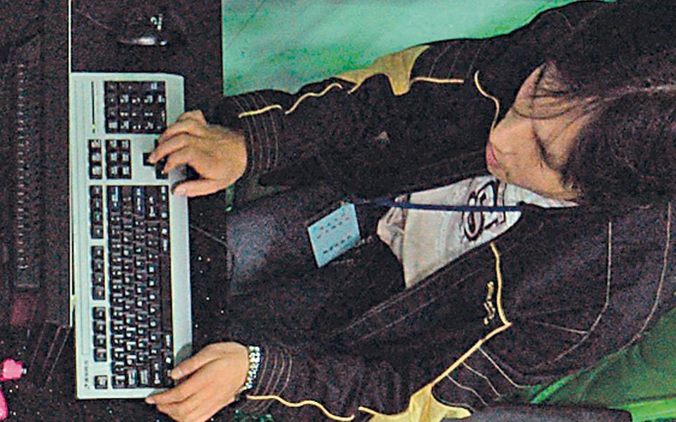 Η δυσλειτουργία στο ιντερνετικό Τείχος «έστειλε» τους Κινέζους χρήστες σε αμερικανικές σελίδες.