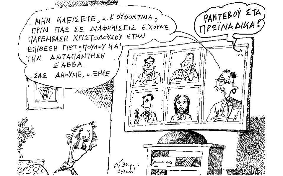 petroulakis24114