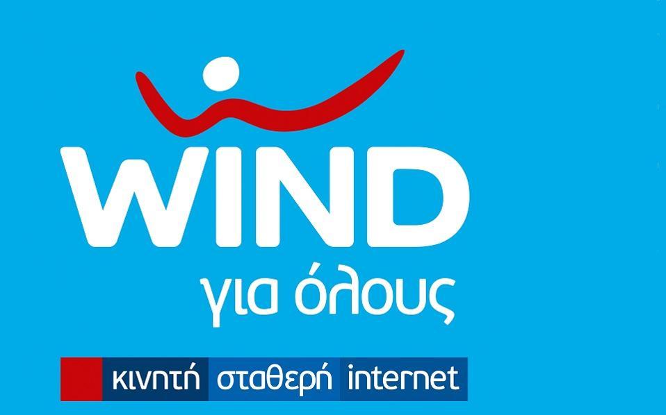 wind-telecoms