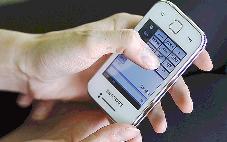 Πληθαίνουν στη Δίωξη Ηλεκτρονικού Εγκλήματος οι καταγγελίες για εκβιασμούς σε εφήβους.