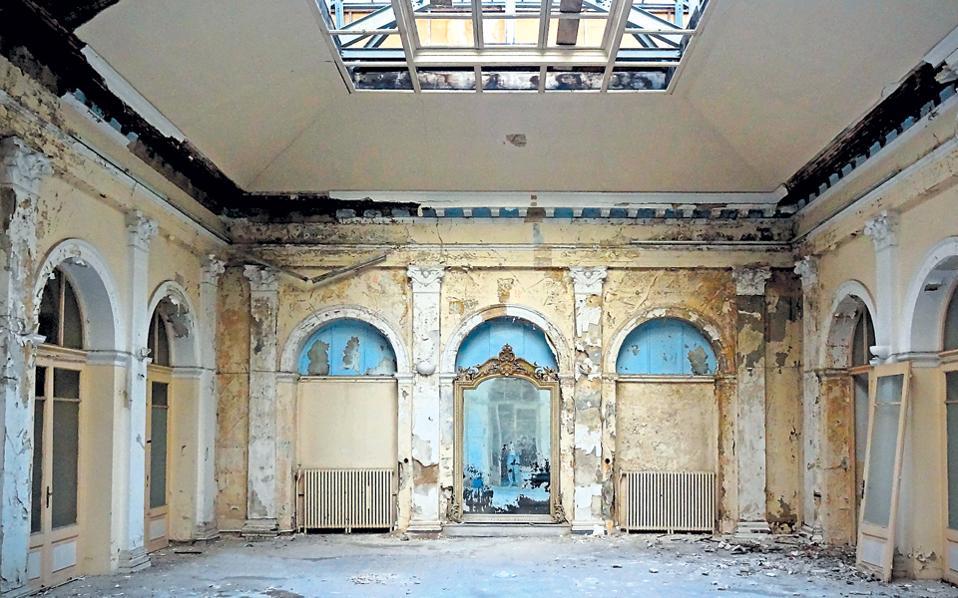 Μία από τις πιο επιβλητικές σάλες των δύο κτιρίων, η αίθουσα συγκεντρώσεων και χορού στο πρώην ξενοδοχείο «Μπάγκειον».