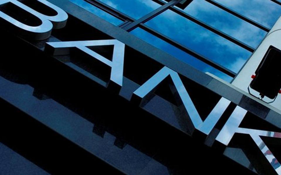 Οι περίπου 130 «συστημικές» τράπεζες της Ευρωζώνης, περιλαμβανομένων των τραπεζών Πειραιώς, Εθνικής, Alpha Bank και Eurobank, θα εποπτεύονται και θα υπόκεινται σε ελέγχους...