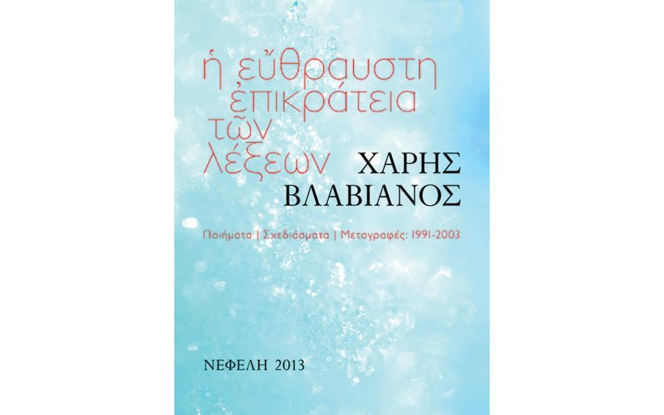 30s7biblia