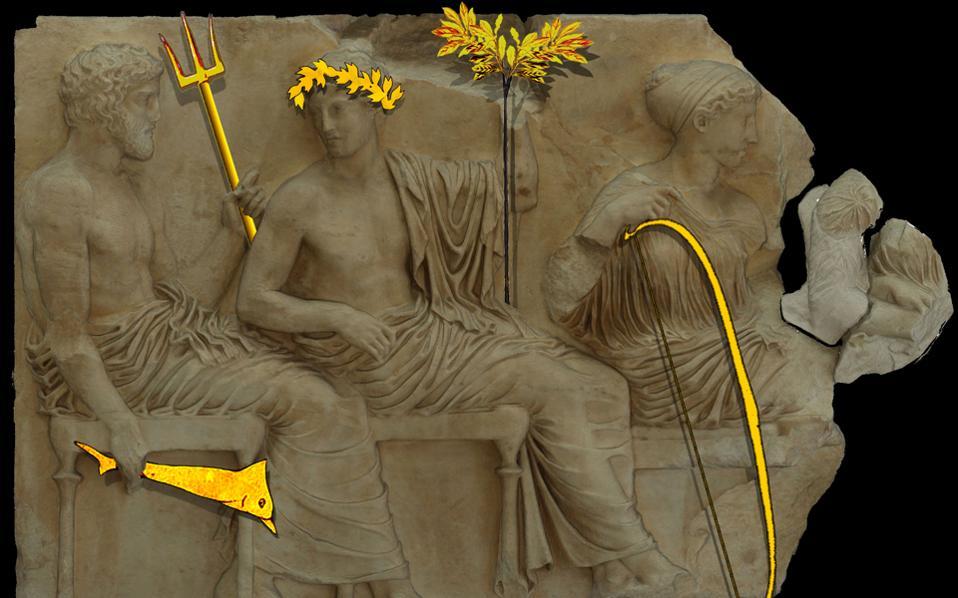 Ο Ποσειδώνας, ο Απόλλωνας και η Αρτεμη από την ανατολική ζωφόρο του Παρθενώνα με τα επιχρυσωμένα χάλκινα σύμβολά τους. Η τρισδιάστατη σάρωση έδωσε τη δυνατότητα στους ερευνητές να μελετήσουν λεπτομερώς τις οπές που είχε ο λίθος, να τις ερμηνεύσουν και να προσθέσουν ψηφιακά τα συγκεκριμένα σύμβολα που κρατούσαν οι θεοί.