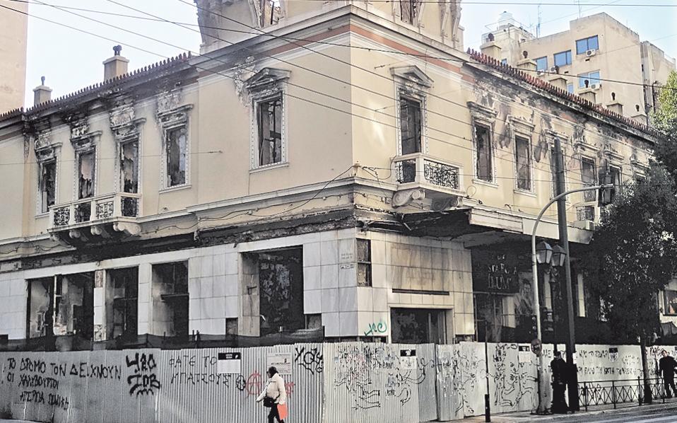 Η γνωστή αποκαρδιωτική εικόνα του κτιρίου της οδού Σταδίου με την οποία κινδυνεύουμε να συμβιβαστούμε.