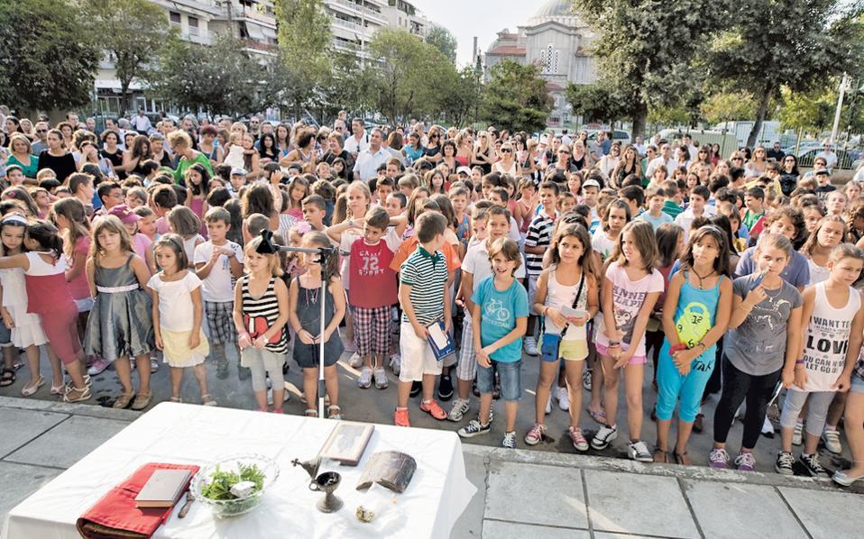 Νωρίτερα από κάθε άλλη σχολική χρονιά θα πραγματοποιηθεί φέτος ο αγιασμός στα σχολεία όλης της χώρας.