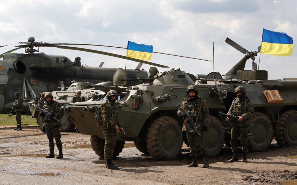 ukraine9960g