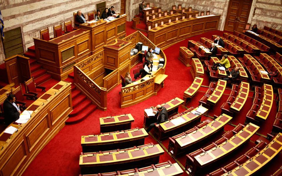 Τα πορίσματα για τις χρηματοδοτήσεις αγροτικών συνεταιριστικών οργανώσεων ζητούν 25 βουλευτές