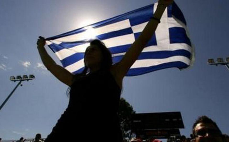 greekflag2912