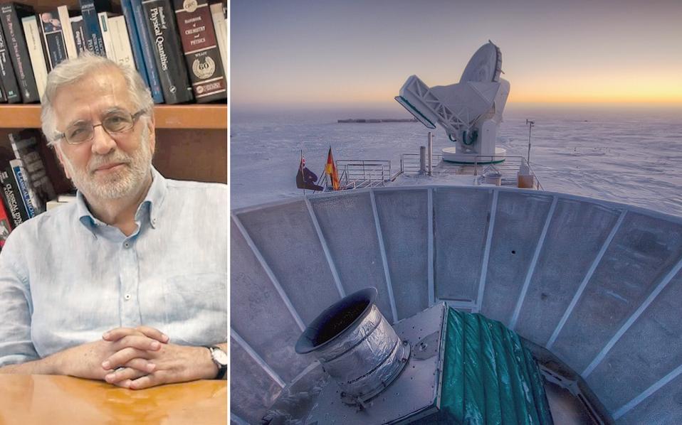 O ήλιος δύει πίσω από το τηλεσκόπιο στον Νότιο Πόλο, (δεξιά), μέσα από το οποίο Αμερικανοί επιστήμονες «άνοιξαν ένα παράθυρο επικοινωνίας σχεδόν με την αρχή του χρόνου, την πιο δημιουργική εποχή του σύμπαντος», λέει στην «Κ» ο πανεπιστημιακός δάσκαλος στο Πανεπιστήμιο Κρήτης, Στέφανος Τραχανάς (αριστερά).