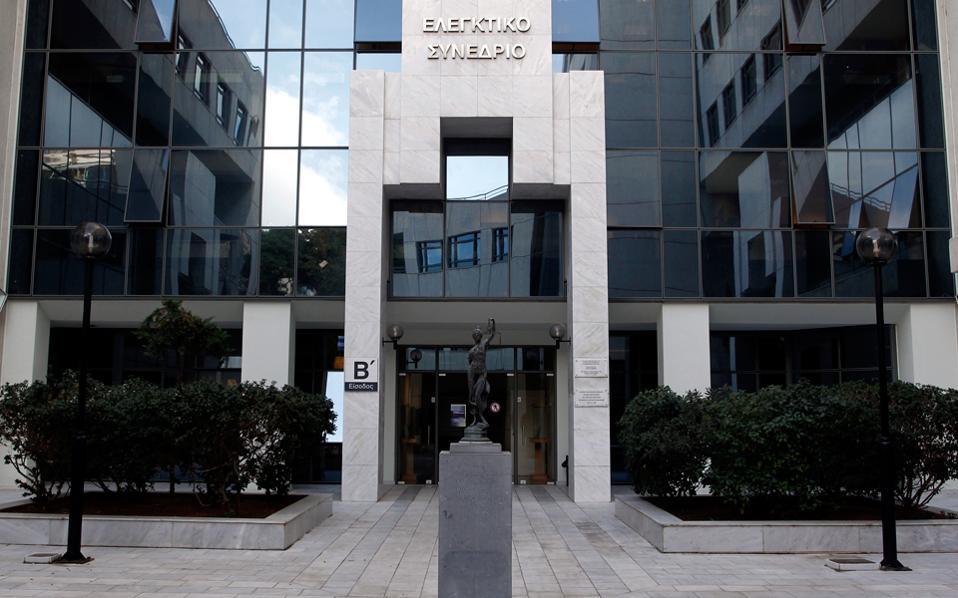 Η Ολομέλεια του Ελεγκτικού Συνεδρίου έκρινε αντισυνταγματικές και αντίθετες με την Ευρωπαϊκή Σύμβαση Δικαιωμάτων του Ανθρώπου τις αναδρομικές από 1ης Αυγούστου 2012 περικοπές των συντάξεων δικαστικών, εισαγγελέων και των μελών του Νομικού Συμβουλίου του Κράτους.