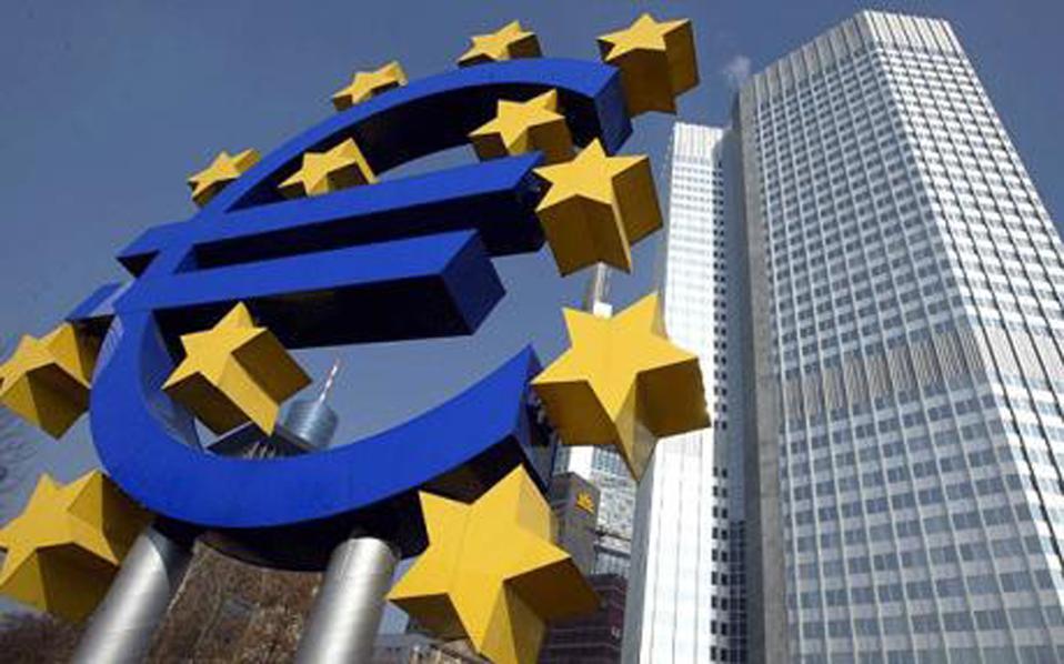 eurozone_1632859c