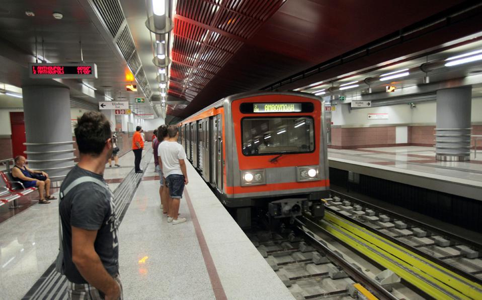 Η υπόθεση της γραμμής 4 εθεωρείτο «χαμένη», τουλάχιστον μέχρι το 2020, καθώς η επανέναρξη των έργων στους τέσσερις «παγωμένους» αυτοκινητόδρομους είχε δεσμεύσει το μεγαλύτερο μέρος του νέου χρηματοδοτικού προγράμματος.