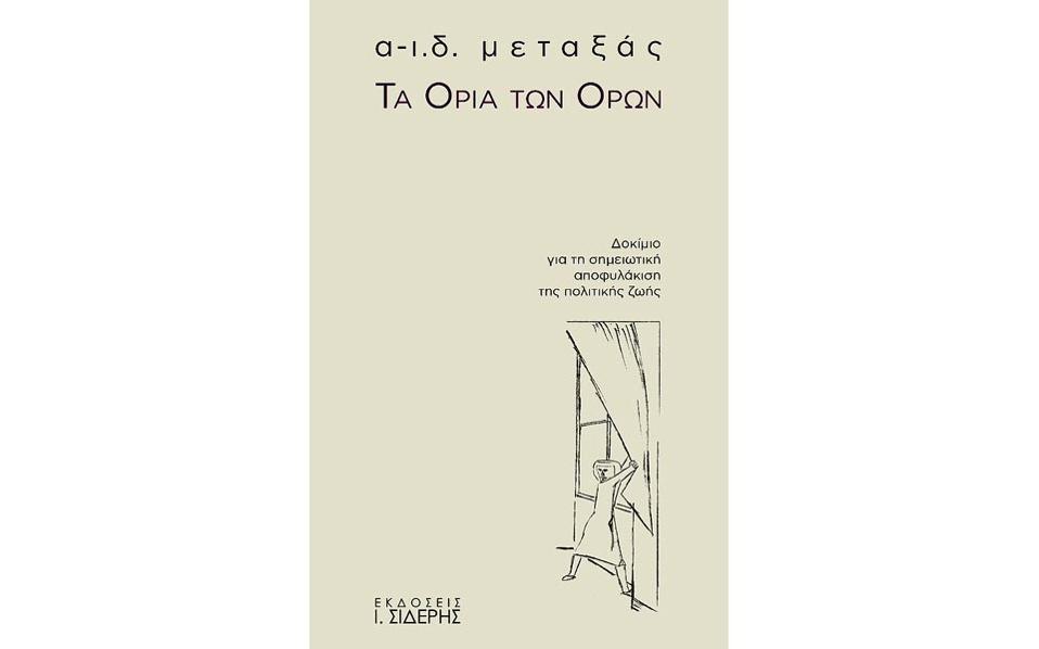 20s13biblio