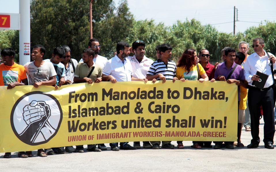 Μανωλάδα, Ντάκα, Ισλαμαμπάντ, Κάιρο: ο Τρίτος Κόσμος...