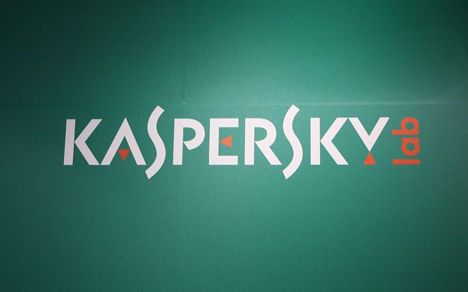 kaspersky_l1234