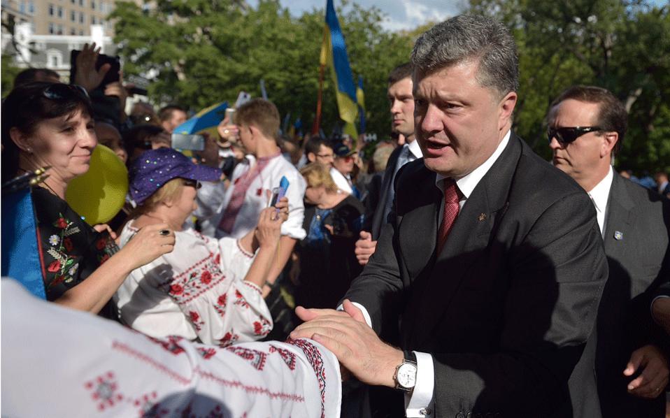 Γνωριμίες Κόμμα Κίεβο