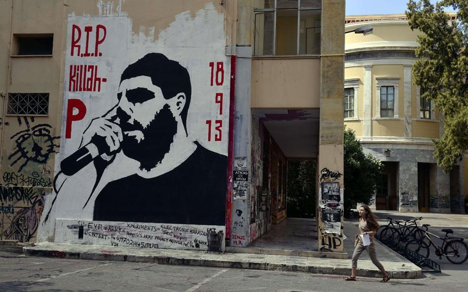 Σε αυτές τις γειτονιές το παρελθόν δεν πεθαίνει εύκολα | Ελλάδα ...