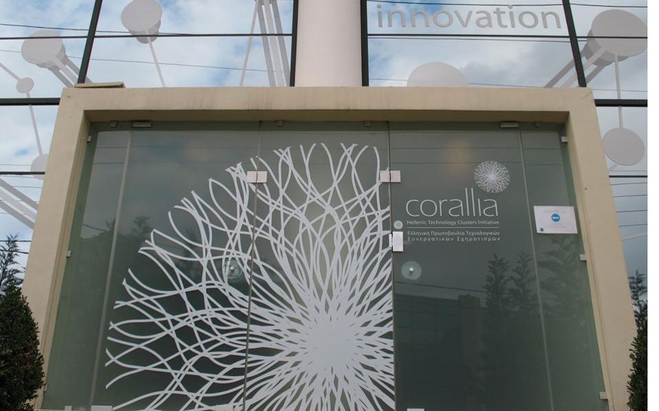 corralia960