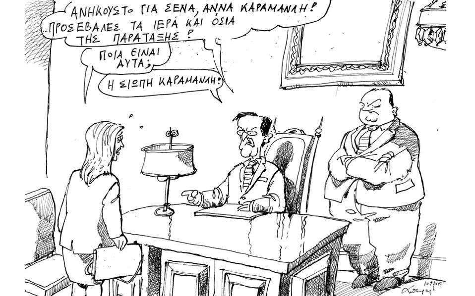 http://s.kathimerini.gr/resources/2014-09/petroulakis11092014-thumb-large.jpg
