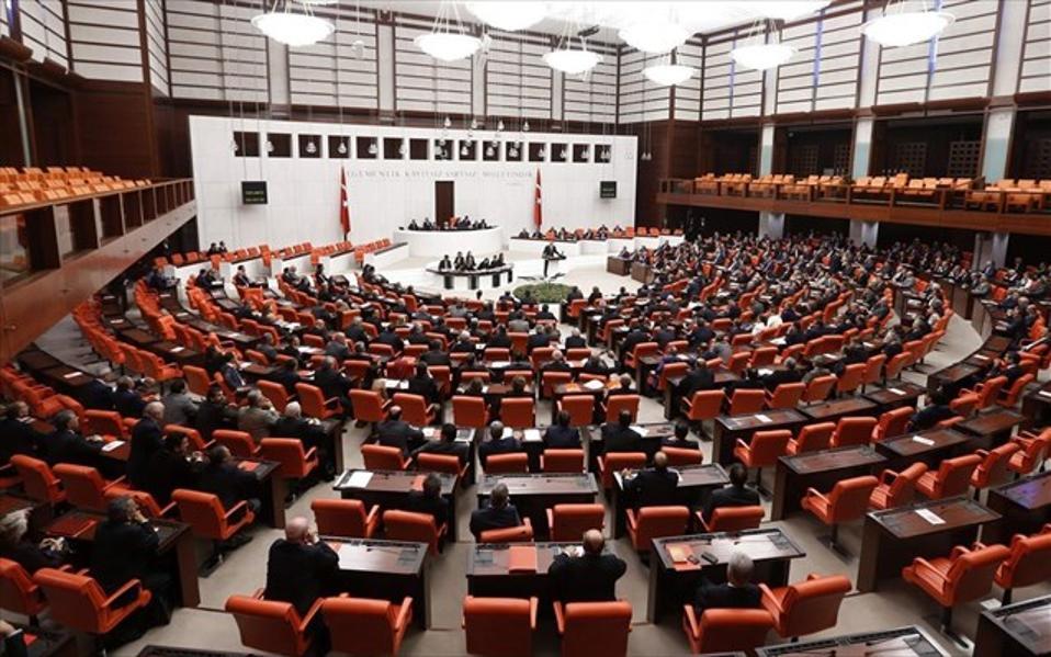 Αποτέλεσμα εικόνας για εθνοσυνελευση τουρκιας