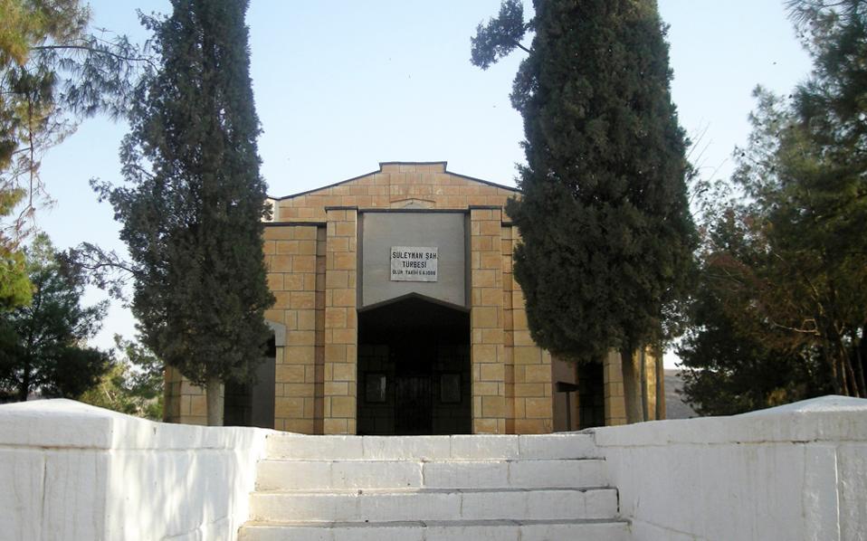 Το ενδεχόμενο να στείλει δυνάμεις στη Συρία με στόχο (ή πρόσχημα) να προστατέψει τον εικονιζόμενο τάφο του Σουλεϊμάν Χαν, παππού του ιδρυτή της Οθωμανικής Αυτοκρατορίας, κοντά στο Χαλέπι, άφησε ανοιχτό η Αγκυρα, με δηλώσεις του αρχηγού του γενικού επιτελείου, στρατηγού Οζέλ.