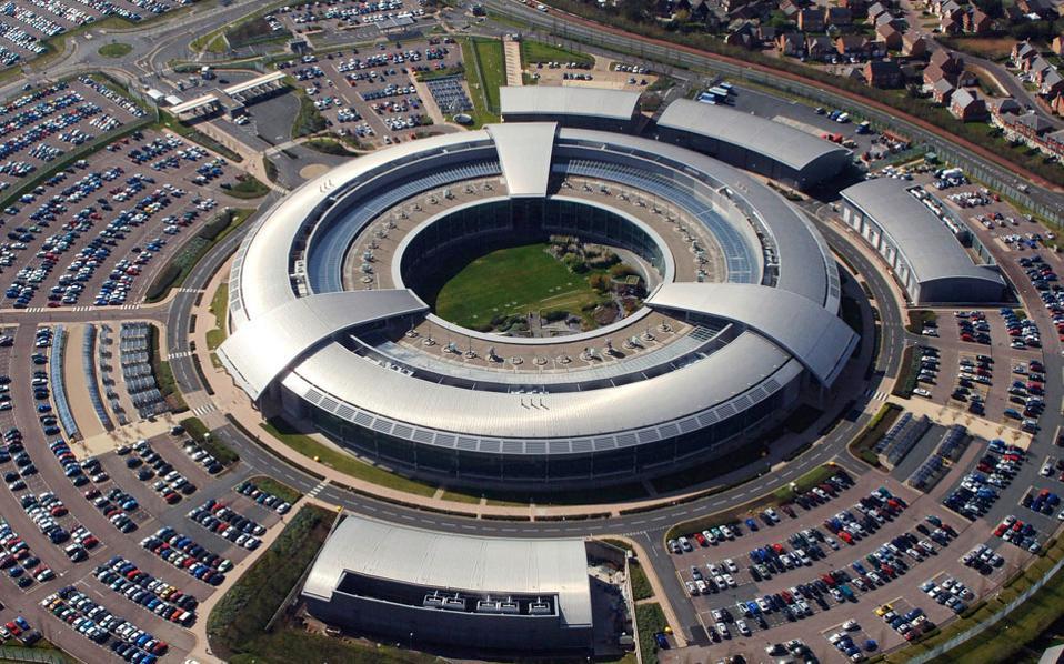 Εικόνα από τις κεντρικές εγκαταστάσεις της υπηρεσίας GCHQ στην αγγλική κομητεία του Γκλόστερσερ, «διαδόχου» της ΜΙ5 στην ηλεκτρονική αντικατασκοπεία.