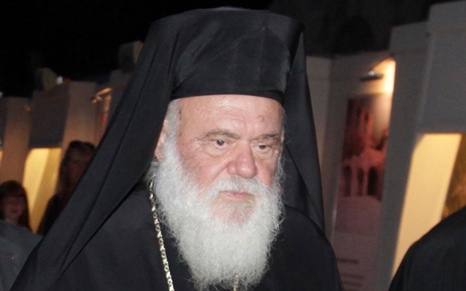 Το θέμα συζητήθηκε χθες στην τακτική συνεδρία της Ιεράς Συνόδου της Ιεραρχίας της Εκκλησίας της Ελλάδος, υπό την προεδρία του Αρχιεπισκόπου Ιερωνύμου.