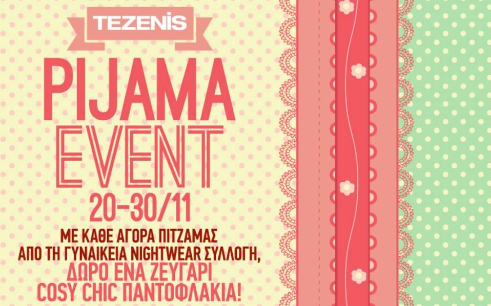 163e8399387 Tezenis: Pijama Party & Event | lifestyle | Η ΚΑΘΗΜΕΡΙΝΗ