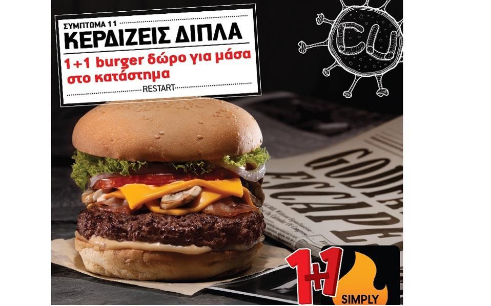 cu_simplyburgers1