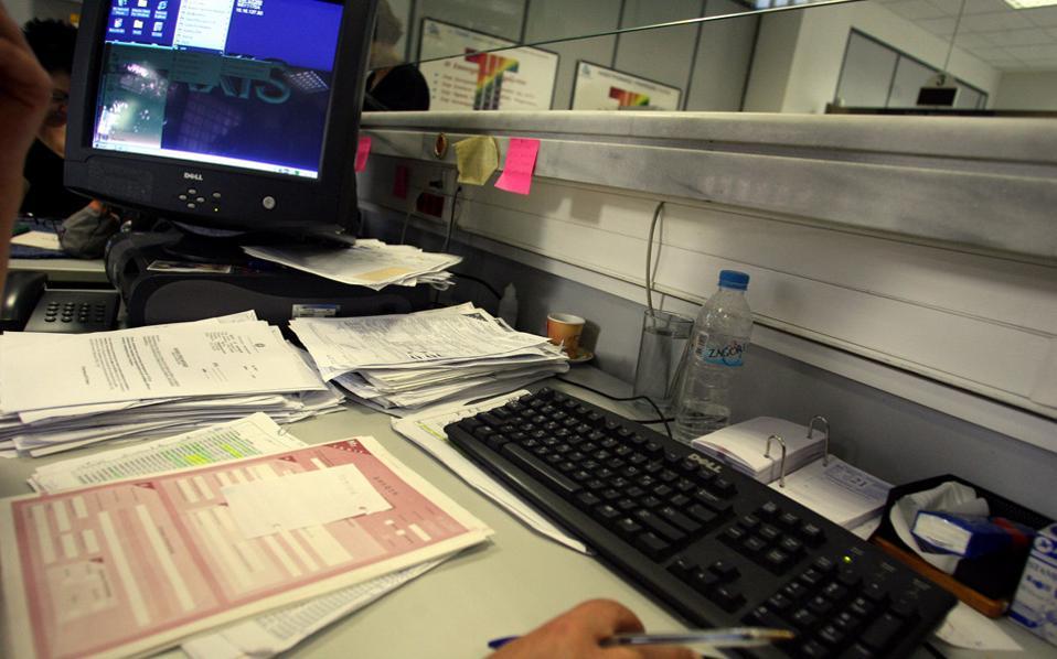 Από 15 Νοεμβρίου η υποβολή αιτήσεων για τη ρύθμιση χρεών