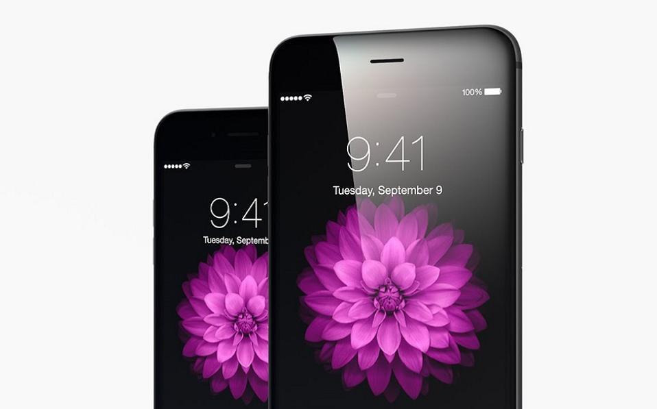 iphone--2
