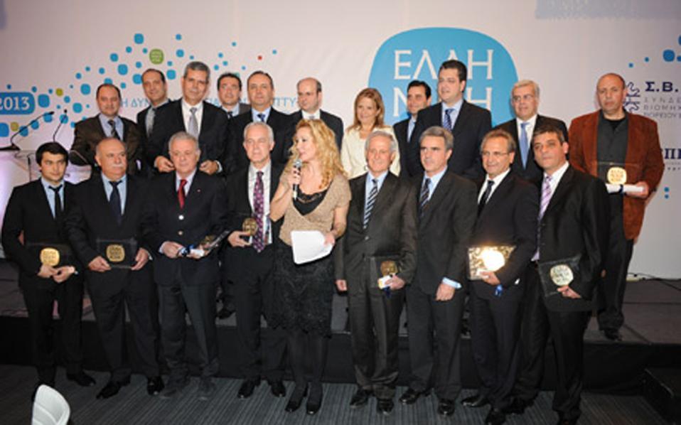 Με μεγάλη επιτυχία και με την παρουσία περισσότερων των 400 ατόμων πραγματοποιήθηκε την Παρασκευή 14 Νοεμβρίου 2014, στο ξενοδοχείο «The Met Hotel», η τελετή απονομής «Βραβεία ΕΛΛΗΝΙΚΗ ΑΞΙΑ Βορείου Ελλάδος»