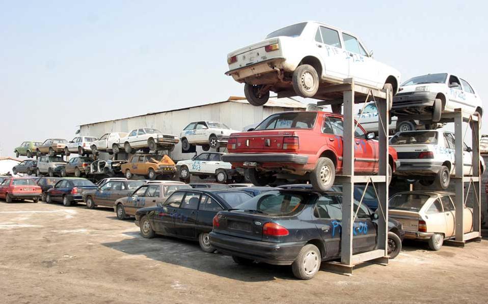 Παρατείνεται μέχρι τις 20/12/2015 η προθεσμία για την αντικατάσταση αυτοκινήτων παλαιάς τεχνολογίας με καινούργια ιδιωτικής χρήσης μέχρι 2.000 κ.ε.