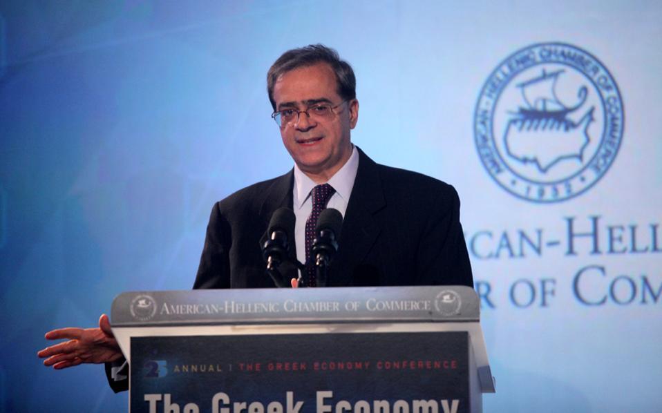 Η επιστολή της Αθήνας στην τρόικα