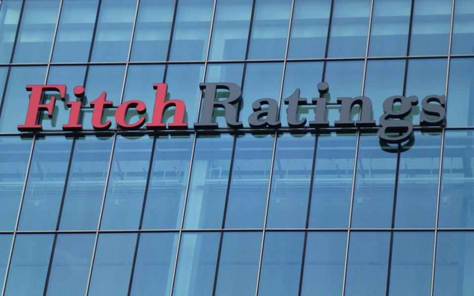 Υποβάθμιση του γαλλικού αξιόχρεου από τον οίκο Fitch