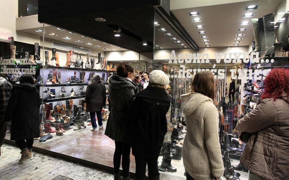Ανοικτά τα εμπορικά καταστήματα την Κυριακή 28 Δεκεμβρίου ... 1e881a30fa7