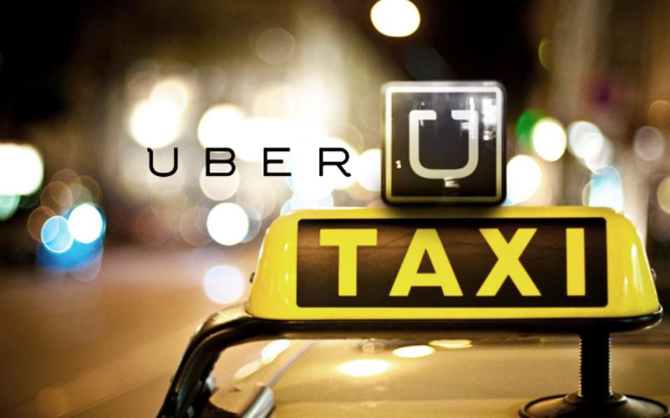 uber-app1