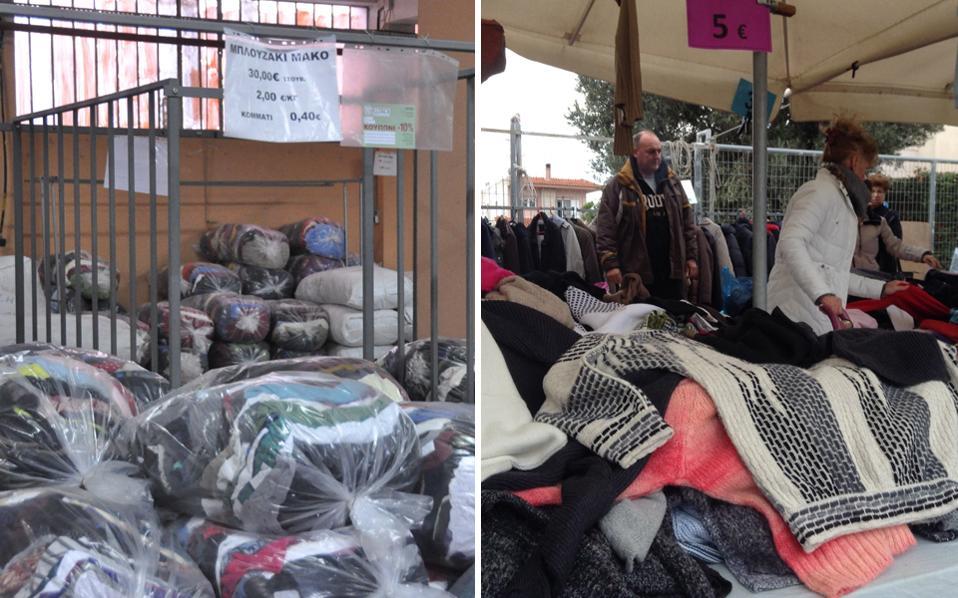 Ουρές για αγορά μεταχειρισμένων ρούχων  eb3a6ea783b
