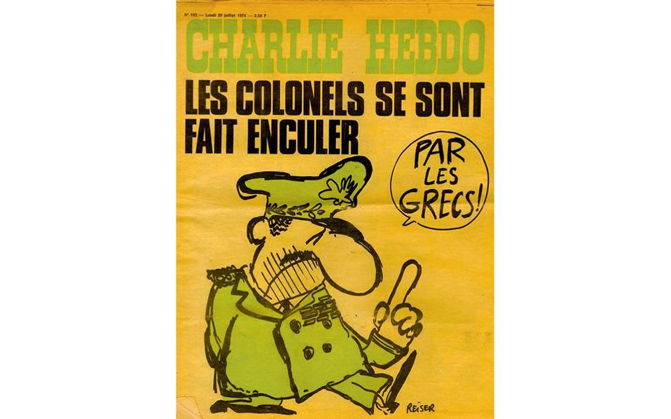 Ο φανατισμός, το Charlie Hebdo και ο Μάης '68, ΚΩΣΤΗΣ ΚΟΡΝΕΤΗΣ* | Kathimerini