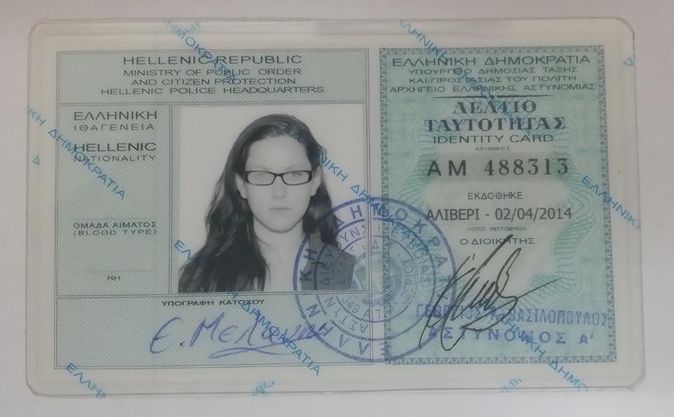 Στο καταφύγιο του διαβόητου τρομοκράτη στην Ανάβυσσο βρέθηκε η πλαστή αστυνομική ταυτότητα γυναίκας, που εικάζεται πως ανήκει σε συνεργό του Ξηρού