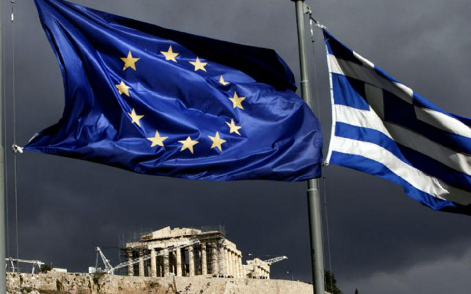 http://s.kathimerini.gr/resources/2015-01/eugreece6112014-thumb-large.jpg