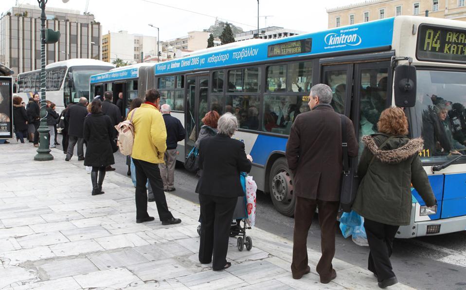 Περίπου 50 καταγγελίες δυσαρεστημένων επιβατών δέχεται κάθε μέρα η εταιρεία.