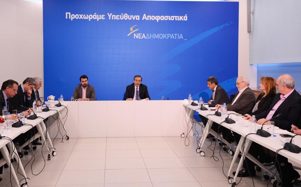 Ο πρόεδρος της Νέας Δημοκρατίας Αντώνης Σαμαράς κατά τη χθεσινή συνεδρίαση της Εκτελεστικής Γραμματείας του κόμματος εκτίμησε ότι έρχονται δύσκολες στιγμές για τον τόπο.