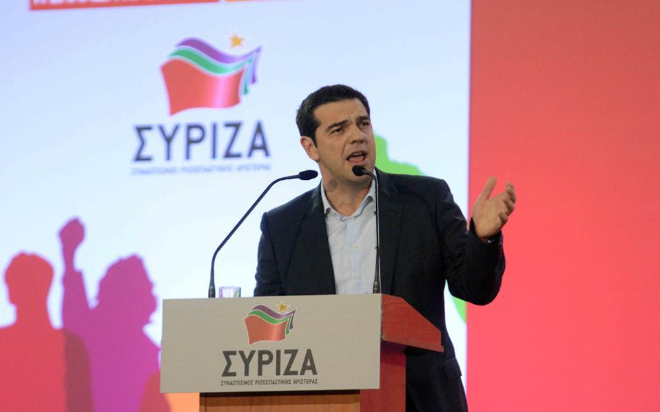 «Αυτοδύναμος ΣΥΡΙΖΑ σημαίνει ισχυρή Ελλάδα, τέλος στα Μνημόνια της καταστροφής», δήλωσε από την Πάτρα ο κ. Αλ. Τσίπρας και κάλεσε τους πολίτες να δώσουν στο κόμμα του «μία ευρεία νίκη».