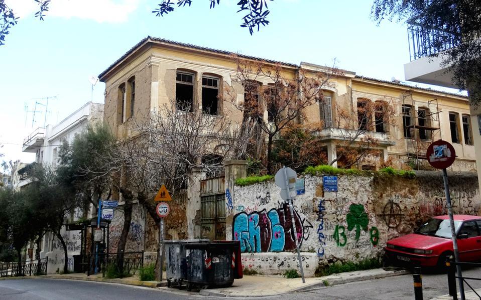 Το 77ο Δημοτικό Σχολείο στα Ανω Πετράλωνα, στέκει ερειπωμένο.