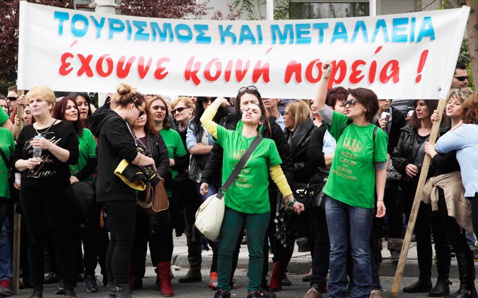 Από παλαιότερες διαδηλώσεις και συγκεντρώσεις κατοίκων που είναι υπέρ της εξόρυξης χρυσού.