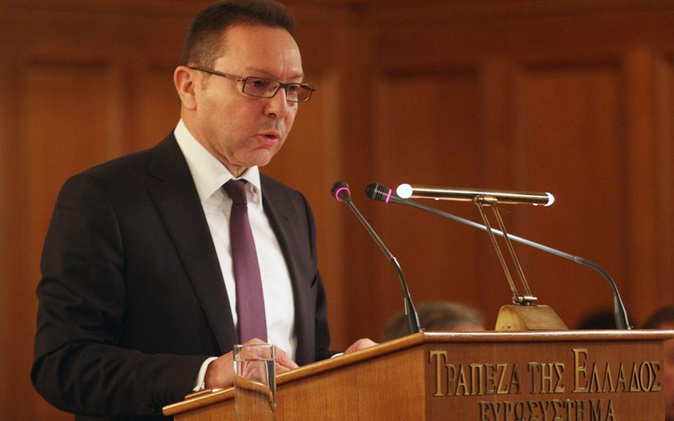 Ο διοικητής της Τράπεζας της Ελλάδος, κ. Γιάννης Στουρνάρας, παρουσίασε την έκθεση για την ελληνική οικονομία για το έτος 2015 στην 82η ετήσια γενική συνέλευση των μετόχων.