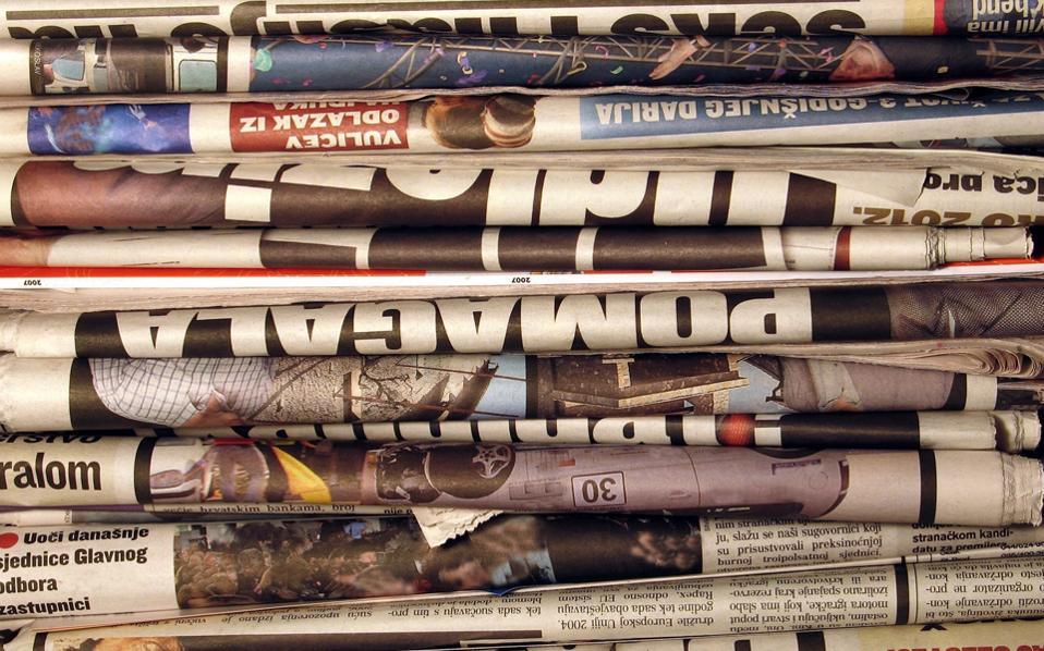 19newspapers1