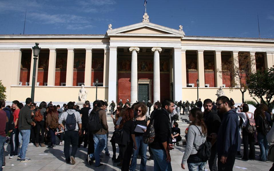 Σήμερα υπάρχουν 178.458 φοιτητές σε πανεπιστήμια και ΤΕΙ οι οποίοι χαρακτηρίζονται «αιώνιοι».